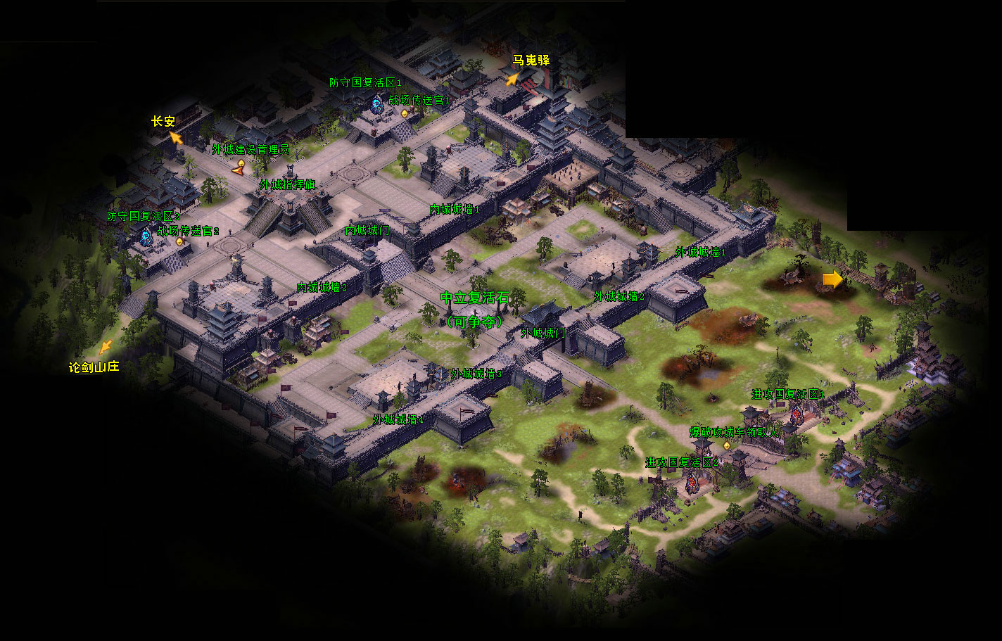 长安外城全图