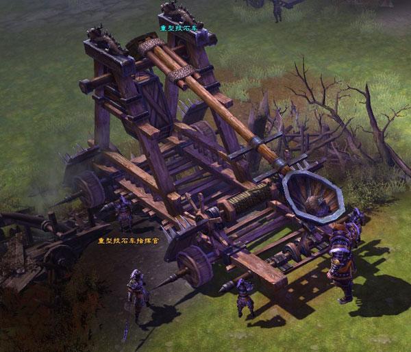 进攻方武器:投石车