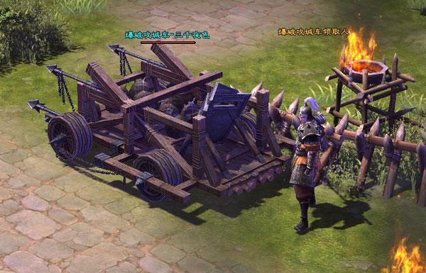 进攻方武器:攻城自爆车