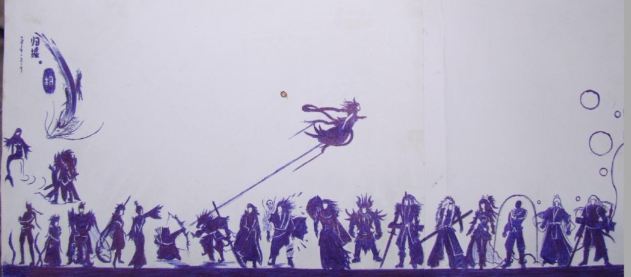 唯美:手绘归墟战场全家福