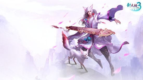大话3新主角-狐不归-1920x1080