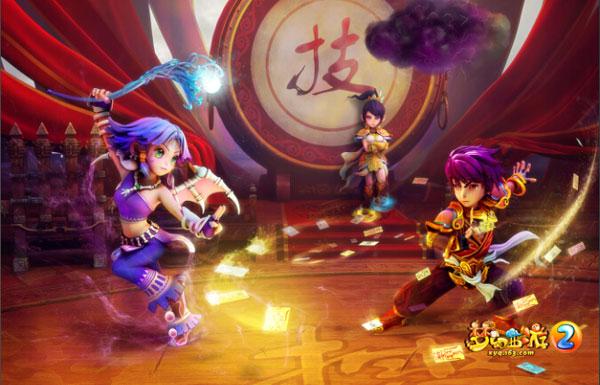 网易游戏《梦幻西游2》