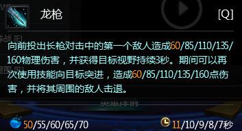 第三届全民争霸赛来袭,赵云助你封王