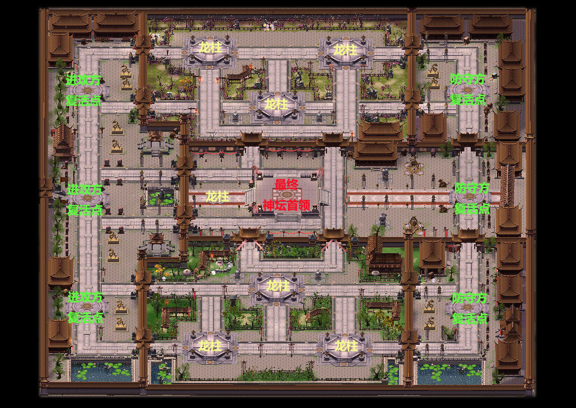 皇城神坛地图