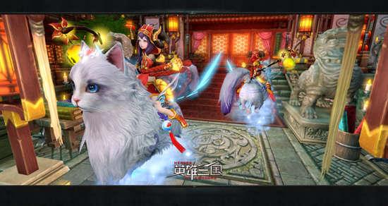 新年狂欢喜庆坐骑 年兽与飞天神猫共闹新春