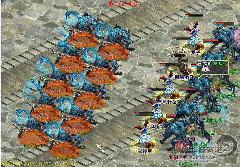 常规火力队速刷覆海大殿:附配置助你前行