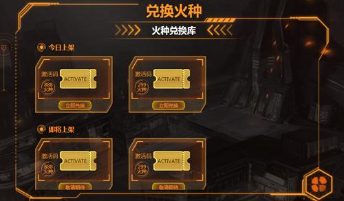 《无尽战区》今日发码 激活码获取方式一览