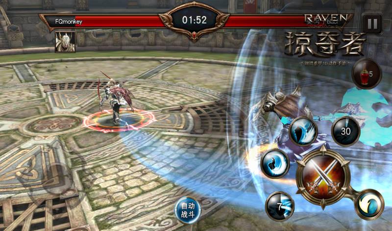 《raven:掠夺者》蓝光级画质前瞻 直逼主机游戏